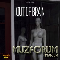 Supreme Music - Out Of Brain (2019)