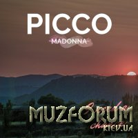 Picco Madonna - I Need A Chance (2019)