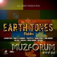 Earth Tones Riddim (2019)