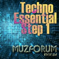 Techno Essential: Step 1 (2019)