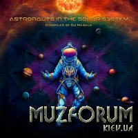 Astronauts in The Solar System (compiled by DJ Masala) (2019) FLAC