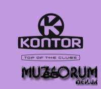 Kontor Top Of The Clubs Vol. 83 [4CD] (2019) FLAC