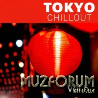 Tokyo Chillout, Vol. 5 (2019)