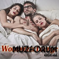 Womanizer Lounge (Erotic Chillout For Sexy Bedroom Moments) (2019)