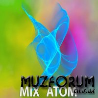 Mix Atom - Disclosure House (2019)