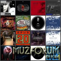 Drum & Bass Music Collection Pack 016 (2020)