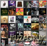 Rap Music Collection Pack 200 (2020)