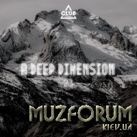 A Deep Dimension Vol 23 (2020)