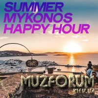 Summer Mykonos Happy Hour (Top House Music Mykonos Summer 2020) (2020)