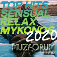 Top Hits Sensual Relax Mykonos 2020 (Essential Lounge Music Relax Summer 2020) (2020)