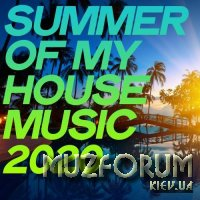 Summer of My House Music 2020 (2020)
