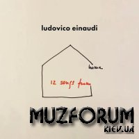 Ludovico Einaudi - 12 Songs From Home (2020)