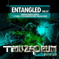 EnTangled Vol 07 (Mixed By Haikal Ahmad) (2020)