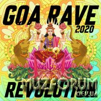 Goa Rave Revolution 2020 (2020)