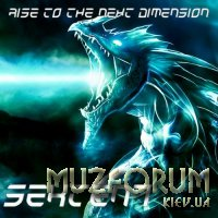 Rise To The Next Dimension (Deluxe Version) (2020)