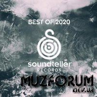 Soundteller: Best of 2020 (2020)