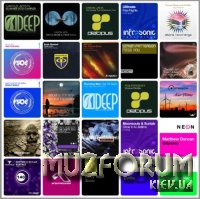 Flac Music Collection Pack 082 - Trance (1997-2021)